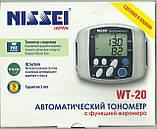 Автоматический тонометр на запястья с функцией жиромера NISSEI WT-20 , фото 4