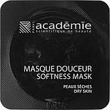 """Academie Интенсивная питательная маска """"Нежность"""",8 штХ10 мл, фото 4"""