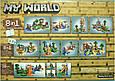 """Конструктор Bela 10177 Minecraft """"Верстак: 8в1"""" 517 деталей, фото 3"""