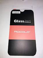 Защитное стекло ZTE Nubia Z7 NX506J (Mocolo 0.33mm)