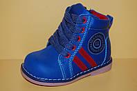 Детские демисезонные ботинки ТМ Шалунишка Код 100-94  размеры 20-21
