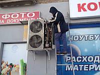 Замена пускателей, автоматики компрессора (встроенный холод)
