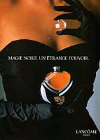 Женские духи Magie Noire Lancome № 43 30 ml