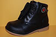 Детские демисезонные ботинки ТМ Шалунишка Код 100-523  размер 28,29