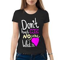 Женская футболка «Don't hurt me»