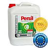 Гель для стирки Persil – эффективное и очень экономное очистительное средство