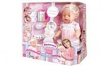 Интерактивная кукла-пупс Лялечка 30667-4 многофунциональная (7 функций, 10 предметов) в коробке