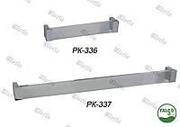 Ручки  мебельные РК-336, РК - 337