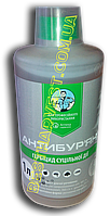 Антибурьян 1 л (аналог Протибурьян) оригинал
