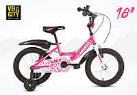 """Avanti Lili 18"""" розовый велосипед для девочки"""