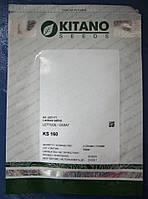 Салат KS 160 5г