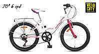 "Avanti Elite 20"" 6spd велосипед с багажником"
