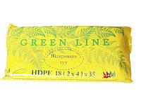 """Пакет фасовочный 18х(2х4)х35  """"Green Line"""" 1000 шт."""