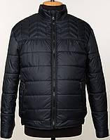 """Новинка! Стеганная, демисезонная, мужская куртка""""Gant Ster"""" темно-синего цвета."""