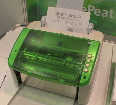 Новая технология печати