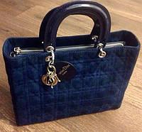 Сумка Christian Dior синяя