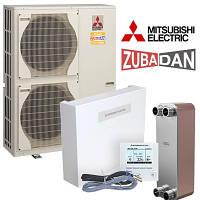 Тепловой насос Mitsubishi Zubadan 8 кВт - пакетное предложение