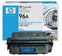 Заправка картриджей HP C4096A (№96A), принтеров HP LaserJet 2100/2200