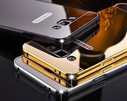 Чехол бампер для Samsung Galaxy J7 Prime G610F зеркальный