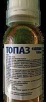 Фунгицид Топаз, 100мл, фото 1