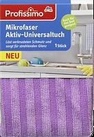 Универсальная тряпка из микрофибры Profissimo Mikrofaser Aktiv-Universaltuch