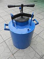Автоклав для консервирования на 20 пол-литровых, 14 литровых (синий) (Харьков)