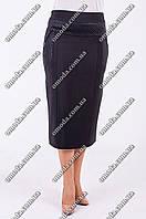 Юбка женская прямая черного цвета Люси тонкая