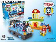 Железная дорога конструктор Томас 8921, детский паровозик томас, набор железная дорога томас и друзья
