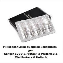 Испаритель Kanger-ProTank-II