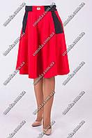 Стильная женская юбка-полусолнце красного цвета Скарлет