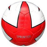 Мяч футбольный Sprinter (прес. кожа 3-х слойный)