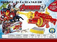 """Детский автомат """"Мститель:Эра Альтрона"""" SB252 с резиновыми пульками, детский бластер, игрушечное оружие"""