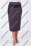 Женская прямая юбка серого цвета Люси тонкая