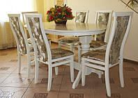 Стол и стулья в слоновой кости  Комплект №12