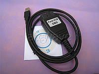 Адаптер диагностики Ford VCM OBD 2