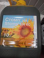Гербицид Стомп (stomp) 330 КС BASF - 10 л.