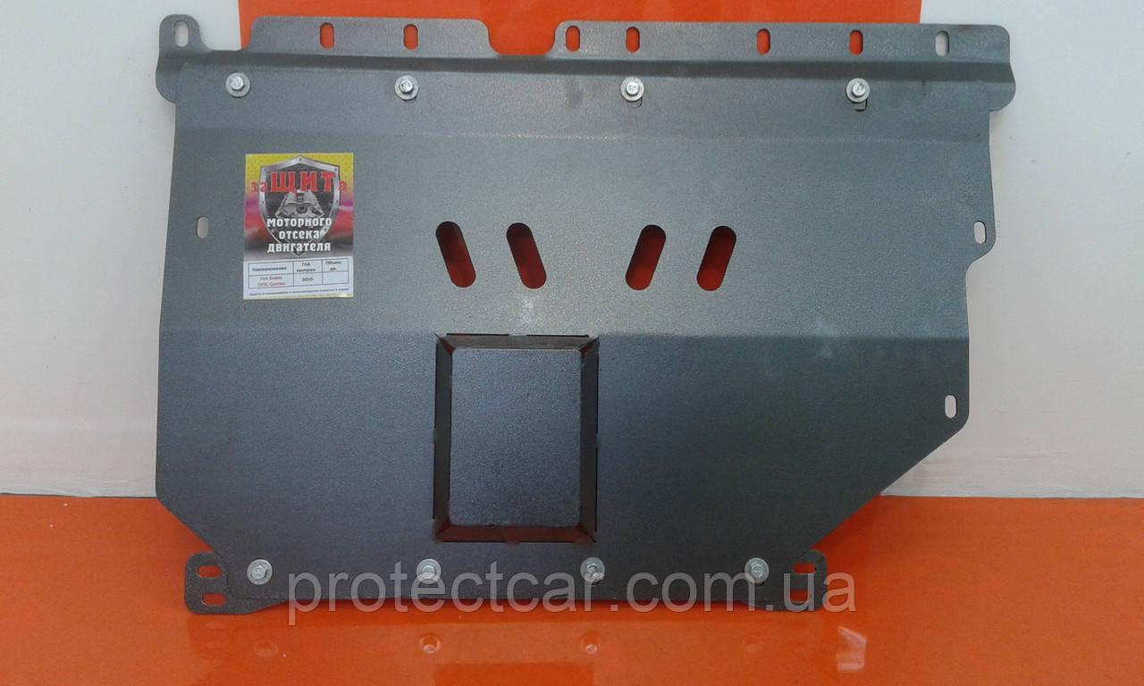 Захист двигуна Fiat DOBLO (з 2009 р. в.) Фіат ДОБЛО