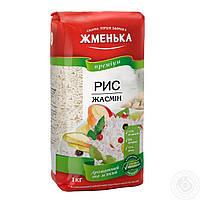 """Рис шлифованый """"Жасмин"""" Жменька 1 кг"""
