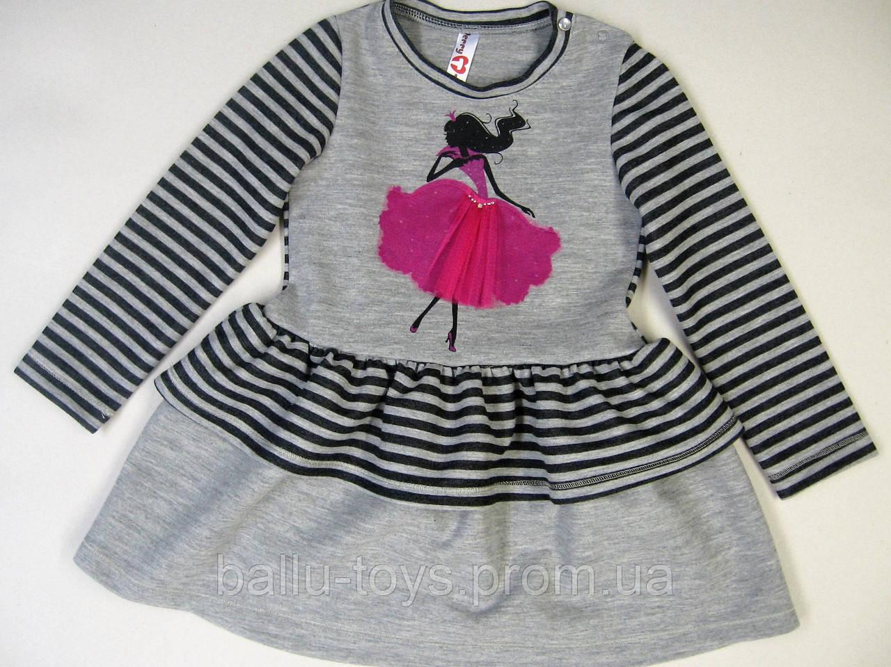 fa480af8327 Повседневное трикотажное платье на девочку (3-7 лет)  продажа