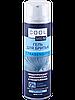 Гель для бритья Cool Men Ultra Sensitive для чувствительной кожи 200мл