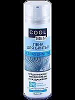 Пена для бритья Cool Men Ultra Sensitive для чувствительной кожи 250мл