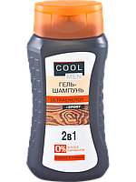Гель-шампунь 2в1 Cool Men Ultra Energy 250мл