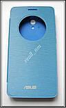 Синий чехол View Flip Cover для смартфона Asus ZenFone 6, фото 2