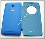 Синий чехол View Flip Cover для смартфона Asus ZenFone 6, фото 5