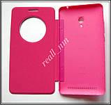 Розовый чехол View Flip Cover для смартфона Asus ZenFone 6, фото 4