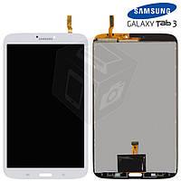 Дисплей + сенсорный экран (touchscreen) для Samsung Galaxy Tab 3 8.0 T310/T311/T315 (Wi-Fi), оригинал (белый)