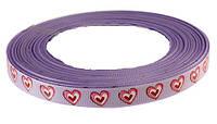 Лента репсовая Сиреневая Сердце (Сердечко) 1 см 5 метров