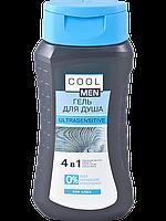 Гель для душа 4в1 Cool Men Ultra Sensitive 250мл