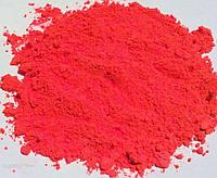 Пигмент флуоресцентный красный 100г