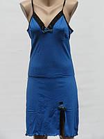 Ночная сорочка синего цвета